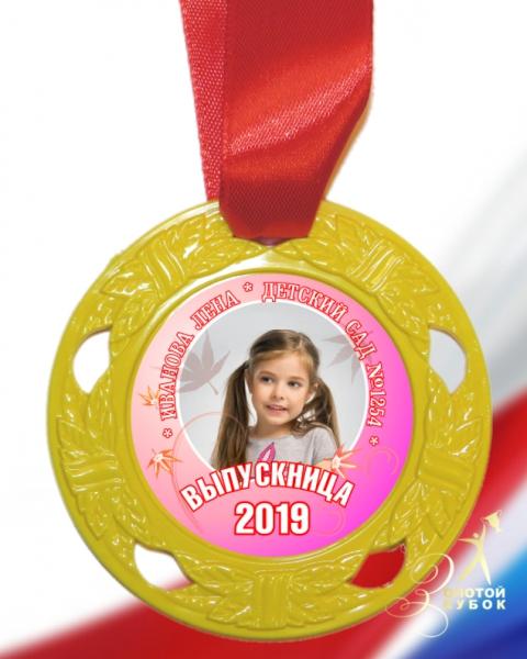 Медали выпускников 2019г